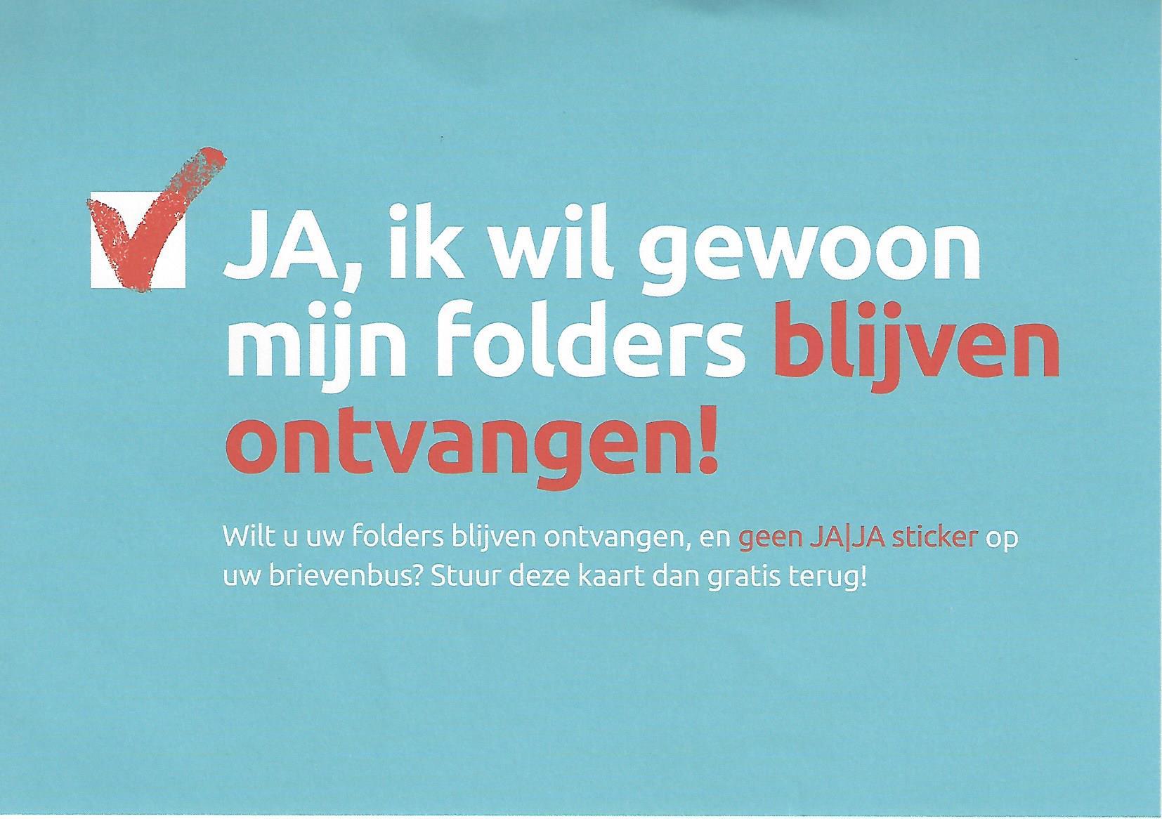 ja-ik-wil-hah-spam1